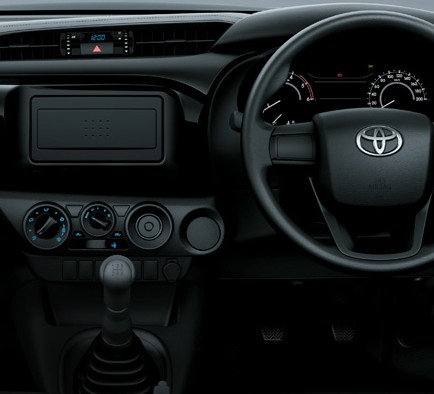 Toyota All New Hilux S Cab Interior